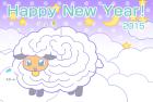 羊・未・2015年・年賀状・テンプレート・迷路2