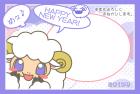 羊・未・2015年・年賀状・テンプレート・フレーム1