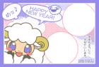 羊・未・2015年・年賀状・テンプレート・フレーム2