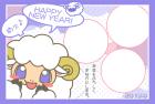 羊・未・2015年・年賀状・テンプレート・フレーム3