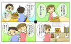 猿・申・2016年・年賀状・イラスト・漫画・マンガ