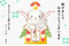 猿・申・2016年・年賀状・テンプレート・鏡餅1