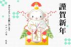 猿・申・2016年・年賀状・テンプレート・鏡餅2
