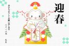 猿・申・2016年・年賀状・テンプレート・鏡餅3