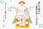 猿・申・2016年・年賀状・テンプレート・鏡餅4