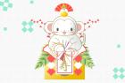猿・申・2016年・年賀状・テンプレート・鏡餅5