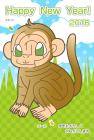 猿・申・2016年・年賀状・テンプレート・迷路1