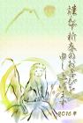 猿・申・2016年・年賀状・テンプレート・和6