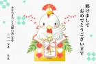 鳥・酉・2017年・年賀状・テンプレート・鏡餅1