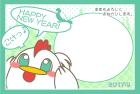 鳥・酉・2017年・年賀状・テンプレート・フレーム1