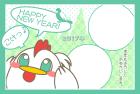 鳥・酉・2017年・年賀状・テンプレート・フレーム2