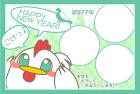 鳥・酉・2017年・年賀状・テンプレート・フレーム3
