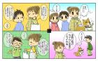 犬・戌・2018年・年賀状・イラスト・漫画・マンガ