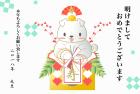 犬・戌・2018年・年賀状・テンプレート・鏡餅5