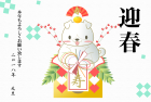 犬・戌・2018年・年賀状・テンプレート・鏡餅3