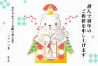 犬・戌・2018年・年賀状・テンプレート・鏡餅4