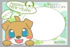 犬・戌・2018年・年賀状・テンプレート・フレーム1