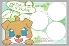 犬・戌・2018年・年賀状・テンプレート・フレーム3