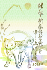 犬・戌・2018年・年賀状・テンプレート・和6