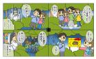 猪・亥・2019年・年賀状・イラスト・漫画・マンガ