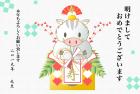 猪・亥・2019年・年賀状・テンプレート・鏡餅1