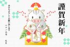 猪・亥・2019年・年賀状・テンプレート・鏡餅2