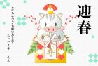 猪・亥・2019年・年賀状・テンプレート・鏡餅3
