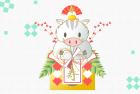 猪・亥・2019年・年賀状・テンプレート・鏡餅5