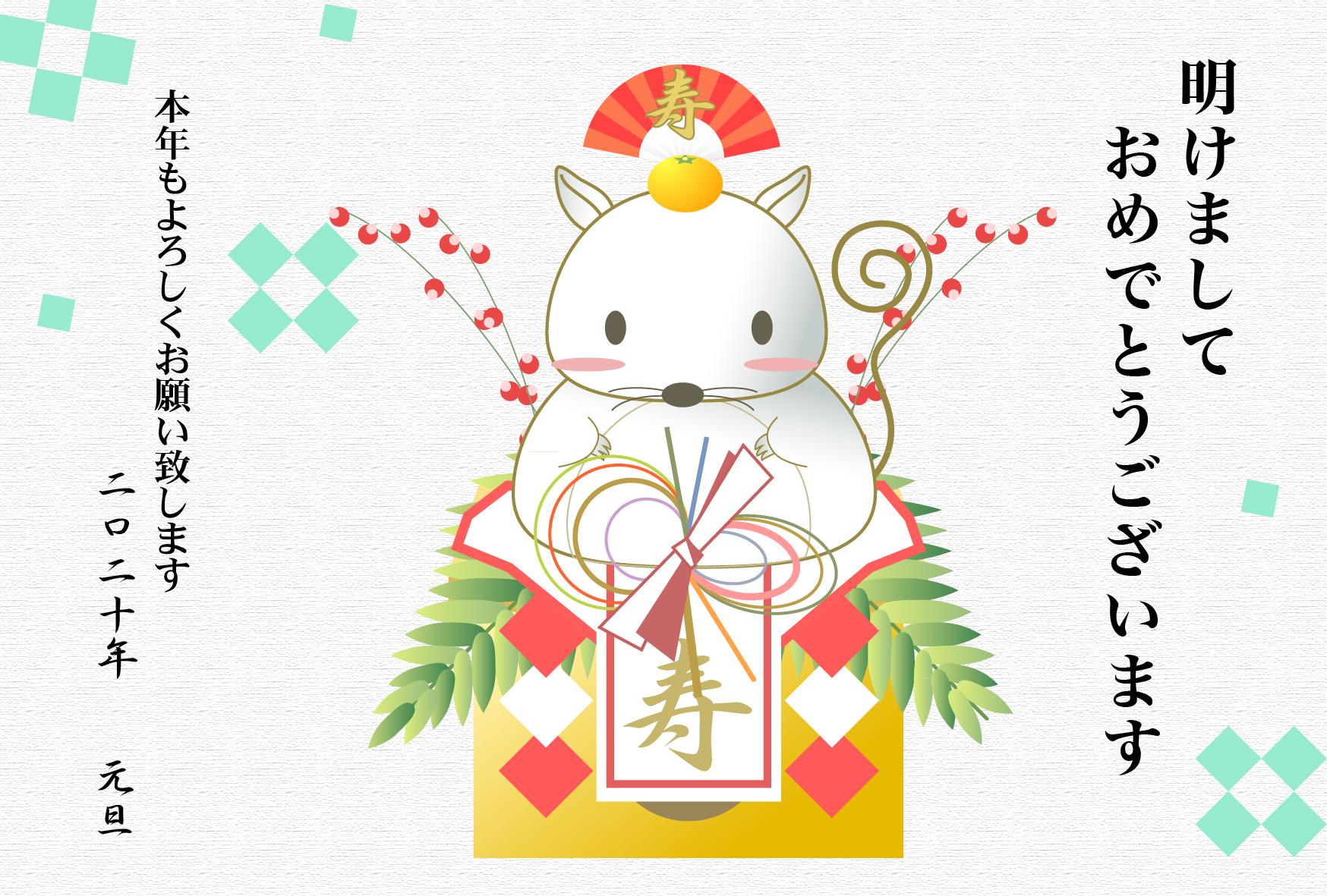 2020年子(鼠)年用年賀状イラストテンプレート素材 | 夢夢色town