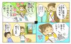 ねずみ・子・2020年・年賀状・イラスト・漫画・マンガ