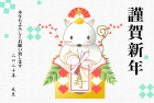 ねずみ・子・2020年・年賀状・テンプレート・鏡餅2