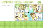 ねずみ・子・2020年・年賀状・テンプレート・漫画・マンガ