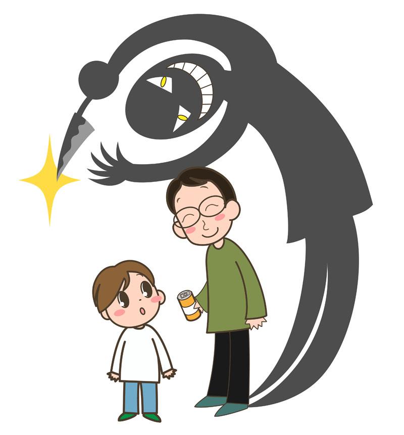 防災、防犯、パトロール | 夢 ... : 年賀状 子供 : 子供