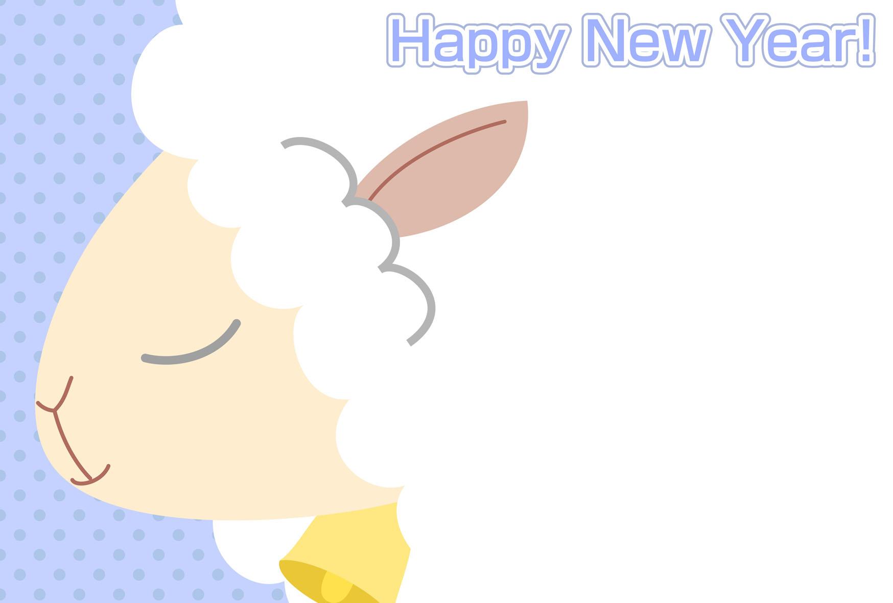 羊モチーフの激きゃわ年賀状 ... : 年賀状 デザイン 羊 無料 : 年賀状