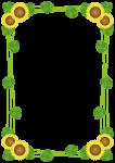 向日葵のフレーム