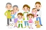 三世帯家族