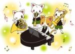 猫たちの音楽会
