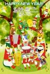 年賀状テンプレート(十二支と猫)