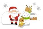 楽しいクリスマス