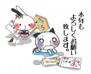 和み猫年賀2017-02