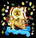 takarabune2_2019