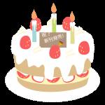 祝!十二国記新刊発売