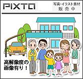 PIXSTA・ピクスタ